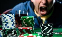 Агрессия в покере