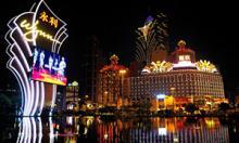 Покер и другие азартные игры в Макао